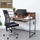 工作桌 辦公桌 書桌 桌 凱堡 工業風1...