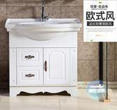 浴櫃 仿古浴室櫃落地櫃pvc板洗面盆衛生間洗手盆落地式防水衛浴櫃組合T 1色