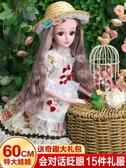 芭比公主60厘米超大號依甜芭比洋娃娃套裝公主女孩玩具SD仿真精致單個LX 小天使
