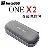 名揚數位 Insta360 ONE X2 原廠收納盒 公司貨