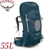【OSPREY 美國 ARIEL 55 藍 M 登山背包】ARIEL 55/登山包/登山/健行/自助旅行/雙肩背包/露營★滿額送