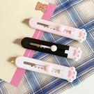 迷你萌貓爪肉球造型美工刀 美工刀 貓咪美工刀 小美工刀