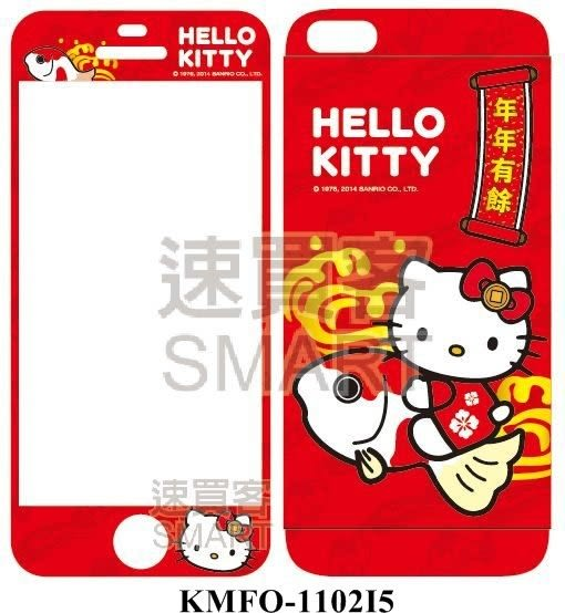Hello Kitty 三麗鷗正版授權 iphone 5/5S 雙面彩繪螢幕貼(新年) 第11代