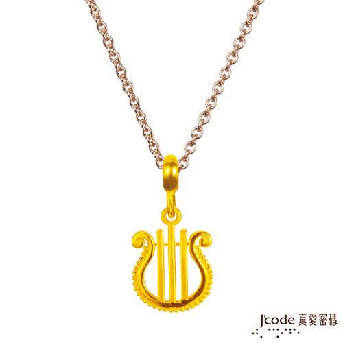 J'code真愛密碼 牡羊座-豎琴 黃金墜子 送項鍊