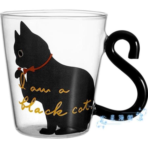 貓爪杯 日式貓咪杯子帶蓋杯子女可愛少女玻璃杯帶把牛奶杯早餐貓爪杯家用