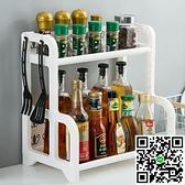 廚房置物架調味料收納架儲物架掛架廚房用品【風之海】