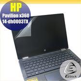 【Ezstick】HP X360 14-dh0000TX 靜電式筆電LCD液晶螢幕貼 (可選鏡面防汙或高清霧面)