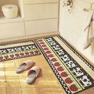 可愛田園地墊 廚房浴室客廳吸水長條防滑地毯 (45*120cm)