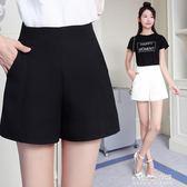 高腰短褲女新白色西修身顯瘦大碼寬鬆a字闊腿短褲學生  朵拉朵衣櫥