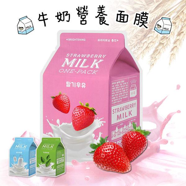 韓國 Apieu 牛奶營養面膜 21g  ◆86小舖◆