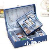 帶鎖雙層木質首飾盒韓國手飾品耳釘珠寶盒皮革 SS-02