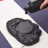 泥硯帶蓋硯台墨海墨碟墨池