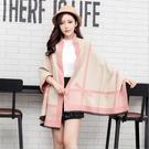 禮物蝴蝶結雙面雙色仿羊絨保暖 圍巾 披肩 粉紅
