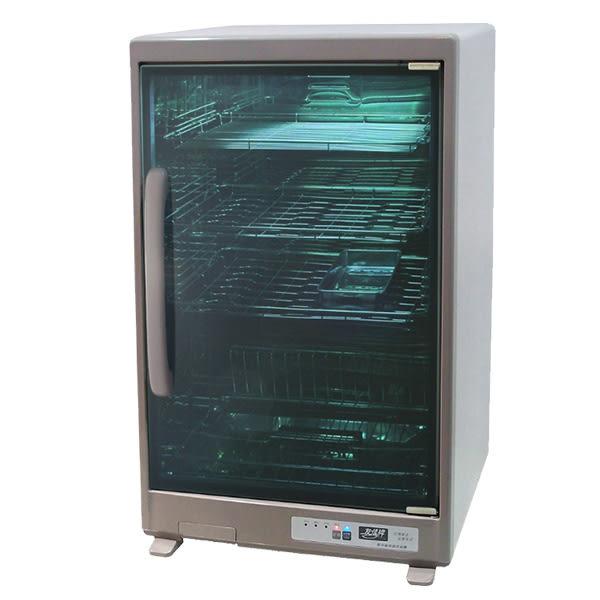 【友情牌】四層不鏽鋼紫外線烘碗機PF-6174