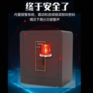 保險櫃 指紋密碼保險櫃家用小型保險箱辦公室防盜保管箱床頭櫃收納全鋼 WJ【米家科技】