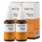 ❤美白❤買一送一 699元 CASTEE美白淡斑精華液(第二代)-強力驅黒-淡斑-改善暗沉-明亮肌膚