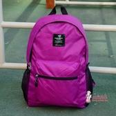戶外旅行背包 戶外旅游超輕超薄可摺疊皮膚包便攜防水旅行雙肩背包男女學生書包 多色