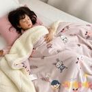 毛毯被子羊羔絨加厚午睡蓋毯珊瑚絨床單人毯子法蘭絨【淘嘟嘟】