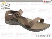 【速捷戶外】Chaco涼鞋 -美國專業戶外休閒涼鞋 Mighty Sadal CH-ETM23 男(深棕)