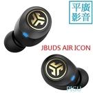 平廣 送袋 JLab JBUDS AIR ICON 黑金色 藍芽耳機 台灣公司貨保1年 真無線 另售SOUL TWS60