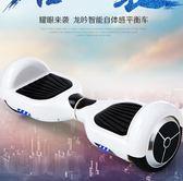龍吟兩輪體感電動扭扭車成人智慧漂移思維代步車兒童雙輪平衡車igo『櫻花小屋』