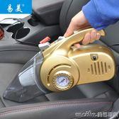 車載吸塵器充氣汽車打氣泵12V車內車用干濕兩用照明大功率四合一igo 美芭