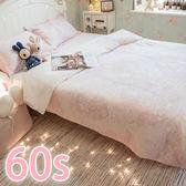 天絲床組 熹妃之粉 DPM4雙人鋪棉床包鋪棉兩用被四件組(60支) 100%天絲 棉床本舖