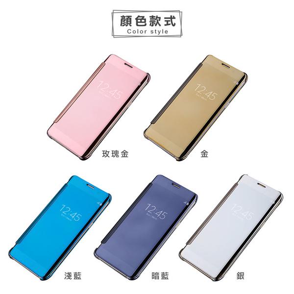iPhone 7 / 8 / 7+ / 8+ / SE2 鏡面智能皮套 手機皮套 側翻皮套 手機殼 保護殼 休眠喚醒