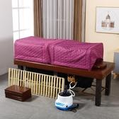 美容床 熏蒸床蒸汽床全身家用汗蒸床美容院鋪熏床 宜品