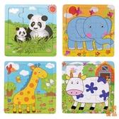 木質 9片拼圖 益智玩具 動物