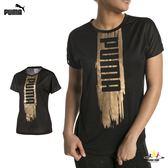 Puma A.C.E. 女 黑 短袖 上衣 訓練系列 短袖T恤 透氣 排汗 休閒 運動 瑜珈 51710311