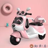 兒童電動摩托車三輪車男女孩可坐人充電遙控玩具車【淘夢屋】