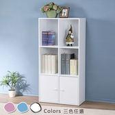 書櫃《YoStyle》現代風三層二門置物櫃(二色) 展示櫃 櫥櫃 收納櫃 組合櫃 書櫃 床邊櫃