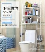 衛生間浴室廁所置物架落地免打孔洗衣機收納神器馬桶架轉角置物架 【快速出貨】YYJ