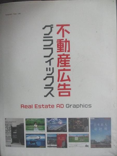 【書寶二手書T5/廣告_YGT】Real Estate AD Graphics不動產廣告