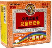 京都念慈菴枇杷膏隨身包(15g*16包)X30盒【媽媽藥妝】兒童專用