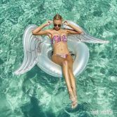 網紅天使之翼網布成人游泳圈翅膀浮排可愛加大女充氣靠背躺椅浮床 QG26851『Bad boy時尚』