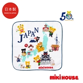 MIKI HOUSE 日本製 城市紀念手帕(日本)