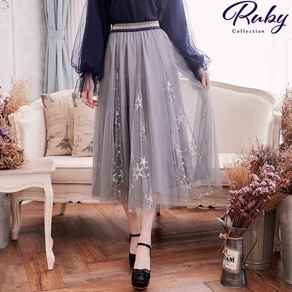 亮蔥刺繡星星鬆緊紗裙長裙