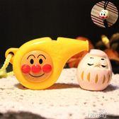 口哨贈面包超人掛繩日本面包超人口哨兒童寶寶哨子玩具樂器 時光之旅