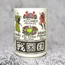日本製 戰國印象 湯吞杯 茶杯 壽司茶杯 290cc 陶器 草庵萬寶窯 凹凸表面質感