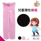 【衣襪酷】彈性兒童褲襪 愛心款 內搭褲 韻律褲襪 台灣製 本之豐