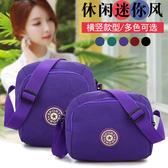 新款韓版女包 防水牛津布包包 單肩斜挎迷你小包 帆布時尚手機包