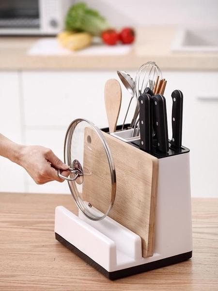 刀架多功能刀架砧板一體廚房用品收納置物架放菜板筷子鍋蓋刀具的盒子 【快速】
