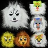 兒童錶演卡通動漫cos錶演面具小雞豹子白兔豹子狼動物面具 ciyo 黛雅
