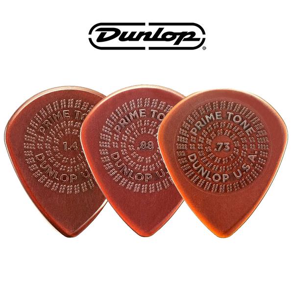 小叮噹的店-PICK 彈片 美國Dunlop 520R Jazz III XL 手工打磨彈片