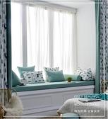高密度海綿飄窗墊定做沙發墊窗台墊榻榻米陽台墊北歐風卡座墊定制ATF 艾瑞斯居家生活