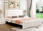 實木床1.8米雙人床現代簡約主臥軟包床1.5米經濟型鬆木臥室原木床MBS「時尚彩虹屋」