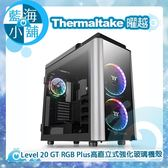 Thermaltake 曜越 Level 20 GT RGB Plus高直立式強化玻璃機殼(CA-1K9-00F1WN-01)