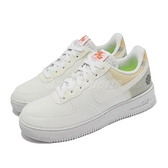 Nike Air Force 1 Crater GS 休閒鞋 白 灰 橘 女鞋 大童鞋 【ACS】 DH4339-100